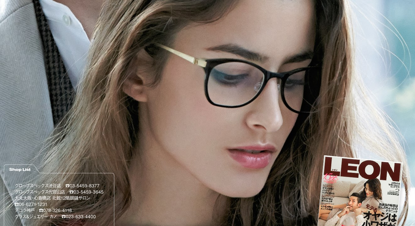 39e9450f7f LINDBERG horn frames put to the test in LEON magazine
